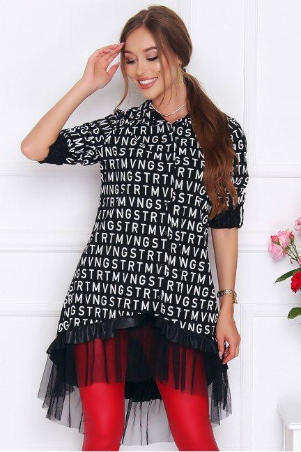 Koszula modna z dłuższym tyłem czarna