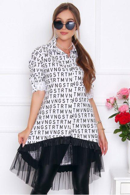 Koszula modna z dłuższym tyłem biała