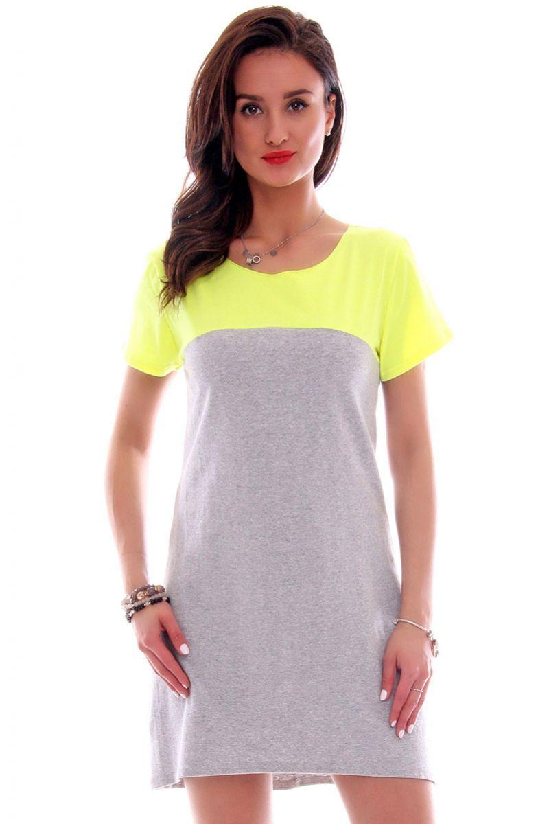 e23f2d53a2 Sukienka dresowa trapezowa CM321 szara modne sukienki damskie online
